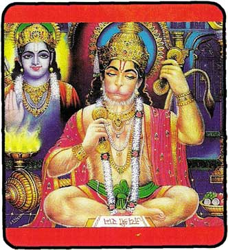 Hanuman et le livre de la connaissance