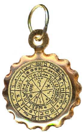 Bien connu Amulette de Protection contre les attaques extérieures | Voyant  UY74